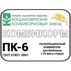 Комбикорм ПК-6 Бройлеры с 29 дня и старше 1/40кг. (00384405   )