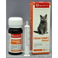 Гепатовет Актив (для кошек), 25 мл 2204
