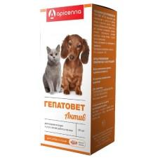 Гепатовет Актив (для собак и кошек), 50 мл 2181 1/32