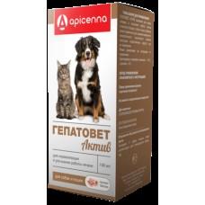 Гепатовет Актив для собак и кошек 100 мл 1/20 2198