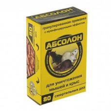 Абсолон гранулы 80г.(отрава для грызунов) в коробе 1/50 (00385787   )
