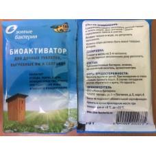 Биоактиватор 70 гр.( для дачных туалетов,выгребных ям,септиков) 70 гр.на 1 месяц. (00385921   )