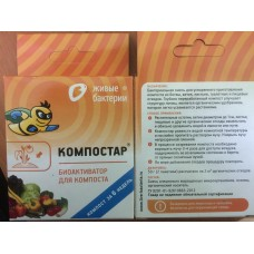 Биоактиватор Компостар 50 гр( 2 дозы для компоста на 2 м.куб ) (00385922   )