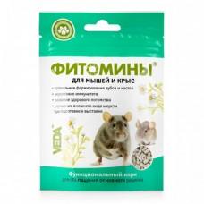 Фитомины д/мышей и крыс 1/24 (00386347   )