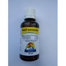 Витамин (АD3Е минералы) 30 мл.Новинка