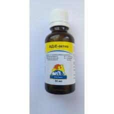 Витамин (АD3Е -актив) 30 мл.Новинка