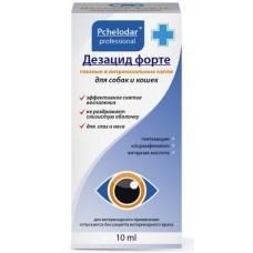 Дезацид форте капли 10мл д/лечения и профилактики острых и хронич. заболеваний глаз Арт.1146 1/48 (00387023   )