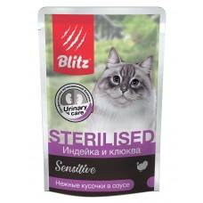 BLITZ Sensitive Индейка/клюква, кусочки в соусе, кон.д/стер.кошек и кастрир.котов, 85 гр 0948