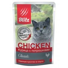 BLITZ 0,085гр д/к Classic Курица с потрошками в соусе 1/24шт 0849 (00388186   )