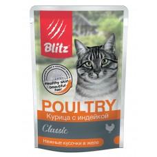 BLITZ Classic Курица с индейкой в желе, корм конс.полн. для кошек, 85 гр 0887