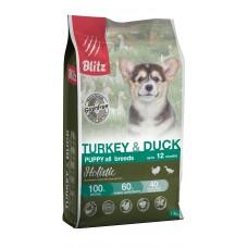BLITZ Holistic 1,5 кг д/щ PUPPY TURKEY & DUCK /беззерновой Индейка&Утка 1/6 5845 (00388197   )