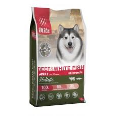 BLITZ Holistic ADULT BEEF & WHITE FISH беззерновой корм д/взр. собак Говядина/Белая рыба/1,5 кг5579