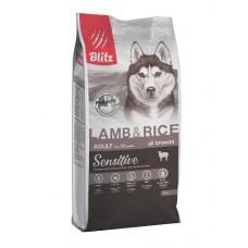 BLITZ Sensitive 15кг д/с ADULT Lamb&Rice Ягненок/рис 0115 (00388218   )