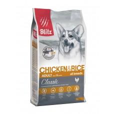 BLITZ Classic 2 кг д/с ADULT Chicken&Rice Курица/рис1/6 шт 0665 (00388228   )