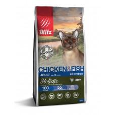 BLITZ Holistic 0,4 кг д/к ADULT CAT CHICKEN & FISH низкозерновой  Курица&Рыба 1/24 5920 (00388230   )