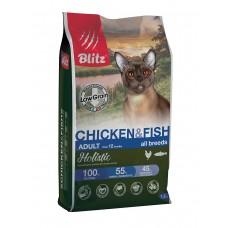 BLITZ Holistic 1,5 кг д/к ADULT CAT CHICKEN & FISH н/з Курица/Рыба 1/6  5821
