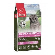 BLITZ Holistic 1,5 кг д/к ADULT CAT CHICKEN & LAMB н/з Курица/Ягненок 1/6   5814