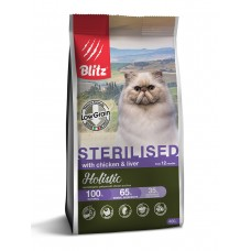 BLITZ Holistic 0,4 кг д/к CHICKEN & LIVER FOR STERILISED н/з стер.кошек Курица/Печень 1/24 5906 (00388236   )