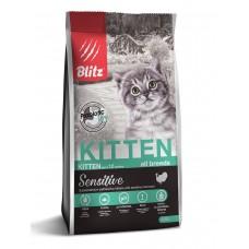BLITZ Sensitive 0,4 кг KITTEN полнорационный сухой для котят 1/25 0566 (00388238   )