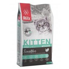 BLITZ Sensitive 2 кг KITTEN/полнорационный сухой корм для котят 1/6  0573 (00388239   )