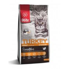 BLITZ Sensitive 0,4 кг д/к ADULT CATS TURKEY Индейка 1/25  0160 (00388240   )