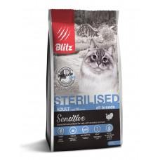 BLITZ Sensitive 0,4 кг STERILISED CATS TURKEY/для стерил. Индейка 1/25   0535 (00388245   )