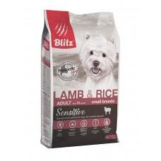 BLITZ Sensitive 7 кг д/с ADULT SMALL Breeds Lamb&Rice/мелк.пород Ягненок/рис 0641 (00388251   )