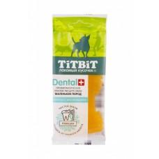 TITBIT  DENTAL+ Зубочистка с мясом индейки для собак малень. пород 13гр 014059 1/26 (00388982   )