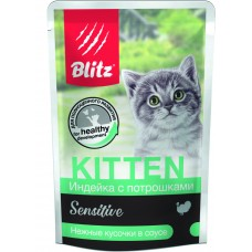BLITZ 0,085гр Индейка с потрошками, кусочки в соусе, корм консервир.полнорац. для котят (00389853   )