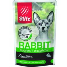 BLITZ 0,85гр Кролик с индейкой, кусочки в соусе, корм консерв.полнорац.для стерилиз. кошек и кастриров. котов  (00389854   )