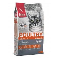 BLITZ Classic ADULT CATS POULTRY /сухой корм для взрослых  кошек с Домашней птицей/2кг  1105 (00389924   )