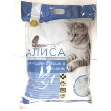 Алиса 16л/6,4 кг силикагель с голубыми гранулами  (00389962   )