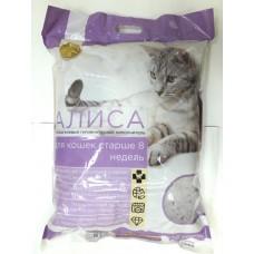 Алиса 16л/6,4 кг силикагель с пурпурными гранулами  (00389964   )