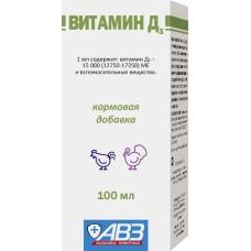 Витамин Д3 оральный 100 мл, 2762 (00390393   )