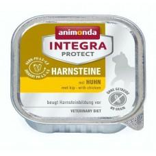 Animonda 100 гр. Integra Protect Urinary конс. c курицей для взрослых кошек 6583 (00390696   )
