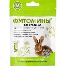 Фитомины д/кроликов 50гр. 1/24 6197