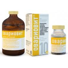 Овариовит 10 мл -1076-