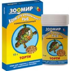 Зоомир Торти д/сухоп.черепах коробка 15,0гр.  0733  1/10