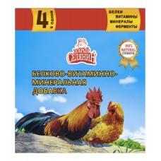 БВМД с ферментами для с/х птицы ПРЕМИУМ 1,7 кг