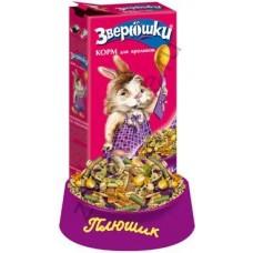 Корм Зверюшки 450,0 д/кроликов/18шт. (00006381   )