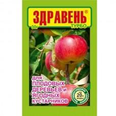 Здравень турбо д/ягодных и плод.куст.150г (00006719   )