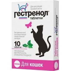 Гестренол 0280 д/кошек таб. №10  1/30 (00007321   )