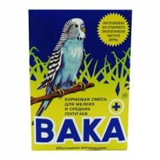 Корм Вака+ 500,0 д/мелких и средних попугаев 0025