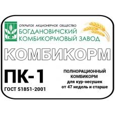 Комбикорм ПК-1-2-3 куры-нес.45 нед.1/40кг (00007936   )