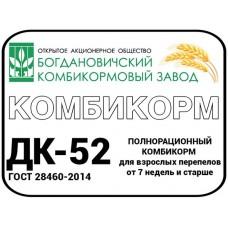 Комбикорм ДК-52Ппереп. 1/40кг. (00008231   )